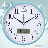 鐘錶掛鐘客廳現代簡約大氣家用創意石英鐘臥室靜音電子錶時鐘掛錶   3c9-1