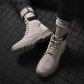 馬丁靴男冬季男士高筒鞋中筒秋季短靴子棉鞋潮雪地靴工裝軍靴英倫