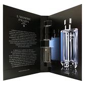 PRADA L'Homme 蔚藍紳士男性淡香水 1.5ml 針管【娜娜香水美妝】88613