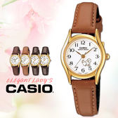 CASIO手錶專賣店 卡西歐  LTP-1094Q-7B7 女錶 指針錶 皮革錶帶 可愛貓咪 / 星星 / 愛心 圖案 生活防水