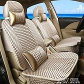 汽車座套夏天冰絲涼墊編織  座椅套四季 全包圍小車坐墊ATF  新品