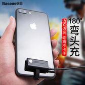電源線傳輸線充電器數據線吃雞蘋果游戲iPhone7plus手鍊手鍊神器i8彎頭不擋手