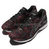 Asics 慢跑鞋 Gel-Kayano 23 黑 紅 白底 穩定避震 男鞋 運動鞋 限量版本 【PUMP306】 T6A0N2390