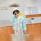 兒童羽絨服 兒童羽絨棉服寶寶男童女童中大童加厚新款童裝反季特價外套潮 快速出貨