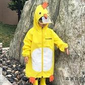 兒童雨衣男女童中大小童寶寶小孩雨具雨披卡通防護【毒家貨源】