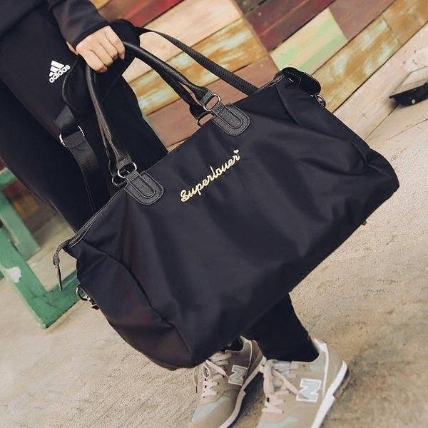 《澤米Jammy》短途旅行包男女手提行李包男韓版大容量牛津布旅行袋輕便防水健身包(全館二件免