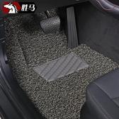 汽車絲圈腳墊專用于2019款廣汽本田新飛度車思域繽智鋒范凌派地毯