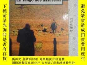 二手書博民逛書店36開法文原版罕見Le Tango des assassinsY
