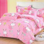 《呆萌兔》百貨專櫃精品雙人加大鋪棉床包三件組 100%MIT台製舒柔棉-(6*6.2尺)