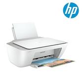 【南紡購物中心】HP DeskJet 2332多彩全能相片事務機
