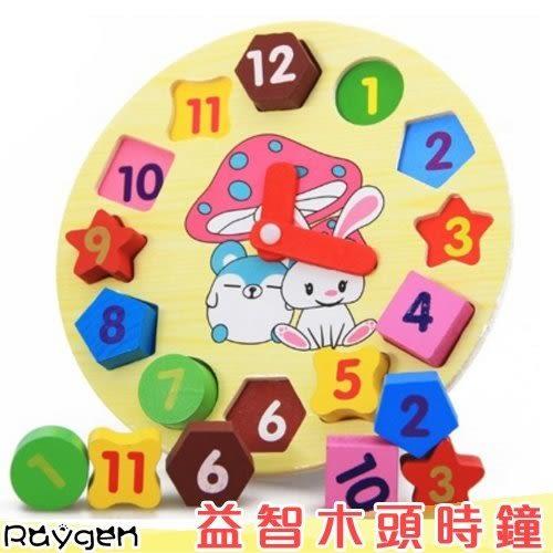 彩色卡通兔子 拼圖 拼板 數字時鐘 形狀配對 積木 兒童早教類 木製玩具