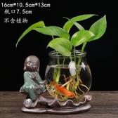 花瓶 創意綠蘿水培植物花瓶玻璃透明容器陶瓷水養花盆器皿客廳插花擺件  【好康免運】
