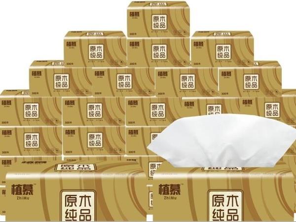 抽紙整箱28包庭裝3層抽取式面巾衛生紙