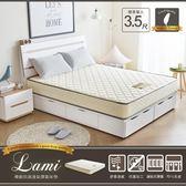 徳泰-Lami樂眠抗菌透氣彈簧床墊 / 單人3.5尺 / H&D東稻家居