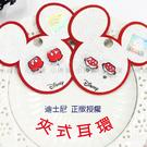 ☆小時候創意屋☆ 迪士尼 正版授權 夾式 金屬 耳環 耳掛 夾式耳環 造型耳環 飾品 創意 婚禮小物