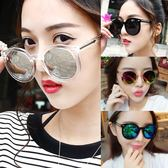 雙十二狂歡購墨鏡女潮明星款眼鏡2018新款圓形彩色太陽鏡女士圓臉韓國復古眼睛