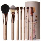 化妝刷套裝動物毛化妝工具全套眼影刷眉刷散粉刷子—聖誕交換禮物