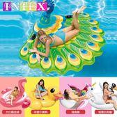 水上坐騎成人充氣戲水玩具小孩男女浮排浮床加厚兒童游泳圈「Chic七色堇」igo