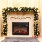 聖誕裝飾 2.7米豪華加密擺件帶燈聖誕樹節裝飾品金紅花環套餐 3色