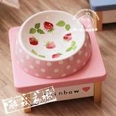 寵物食盆 可愛草莓狗食盆寵物用品日式陶瓷貓咪碗泰迪金毛狗狗碗卡通吃飯碗 雙11下殺8折
