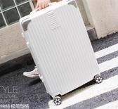 行李箱 行李箱網紅ins24學生萬向輪旅行箱20寸小型男女潮密碼皮箱拉桿箱-完美