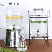 無鉛玻璃密封罐冰桶飲料桶啤酒檸檬果汁桶冷水瓶水龍頭開關冷水壺   居家物語