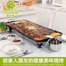 【當天出貨】大號68公分烤盤 韓式烤盤 110V家用無煙烤盤 不黏鍋烤盤 大號電烤爐 韓式電烤盤