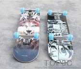 四輪滑板初學者雙翹長板公路刷街成人滑板車兒童青少年女生發光輪igo「Top3c」