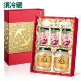 【老行家】雙龍禮盒(350g濃醇即食燕盞*2瓶+120g即飲燕窩*3瓶)含運價10700元