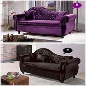 【水晶晶家具/傢俱首選】辛菲191cm紫色進口絨布鑲鑽貴妃椅~~雙色可選 ZX8346-2