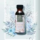 【 X-BIKE 晨昌】生命之鑰31種植萃精華原液保養品天然草本(兩瓶組合優惠價)