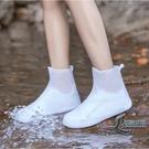 女士防水雨鞋套耐磨防滑加厚時尚雨靴套【邻...
