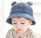 兒童遮陽帽 帽子春季遮陽帽男女兒童漁夫帽韓版加厚可愛超萌【快速出貨八折鉅惠】