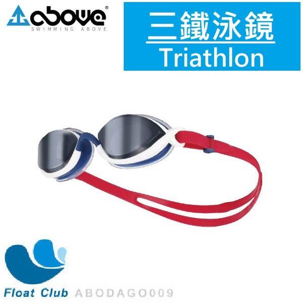 【Above】 Alpha Air Plus+ 氣墊泳鏡 - 白/紅-深藍盒  眼圈舒適不吸附 可調整鼻橋 眼距