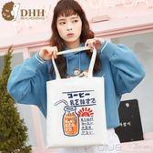 DHH韓國原宿小清新白色文藝帆布包單肩少女包通勤學生手提袋大包  深藏blue