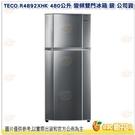 含安裝 東元 TECO R4892XHK...