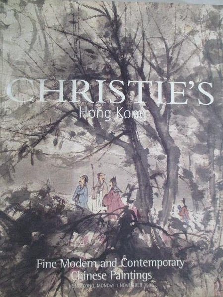 【書寶二手書T3/收藏_I1K】Christie s_Fine Modern and…Chinese Painting_1999/11/1