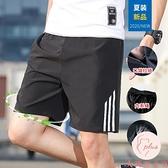 大碼短褲男士夏季冰絲運動速干五分休閒外穿寬鬆沙灘褲【大碼百分百】