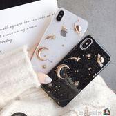 韓國女款行星iPhone8plus全包蘋果X手機殼XS Max透明軟殼6s防摔7p 魔方數碼館雙十一特惠