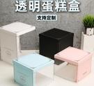 生日蛋糕盒子6寸8寸10寸12寸