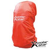 PolarStar 背包防水套  P15701橘|防水背包套|背包雨衣|登山
