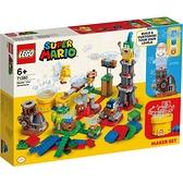 樂高積木Lego 71380 瑪利歐冒險擴充組