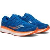 Saucony 19SS 頂級 緩衝 男慢跑鞋 TRIUMPH ISO5系列 S20462-36 贈腿套【樂買網】