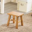 楠竹小方凳 椅凳 竹製凳子 椅子 凳子 小椅凳 兒童椅【YV9955】快樂生活網
