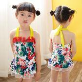 女童泳衣 girls連體游泳衣裙式寶寶游泳裝備