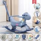 兒童搖馬椅木馬兩用音樂多功能周歲禮物嬰兒玩具溜溜車寶寶搖搖馬ATF 艾瑞斯居家生活