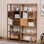 書架 楠竹中式復古書柜簡約實木書架辦公室創意組合柜子多功能置物架JD  唯伊時尚