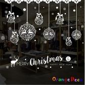 壁貼【橘果設計】聖誕鈴鐺吊飾 DIY組合壁貼 牆貼 壁紙 室內設計 裝潢 無痕壁貼 佈置