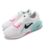 Nike 慢跑鞋 Joyride Dual Run 2 白 藍 粉紅 男鞋 避震 運動鞋【ACS】 DM9590-101