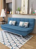 折疊沙發 沙發床可折疊小戶型雙人1.8米多功能布藝兩用經濟型可拆洗1.5客廳 曼慕衣櫃 JD